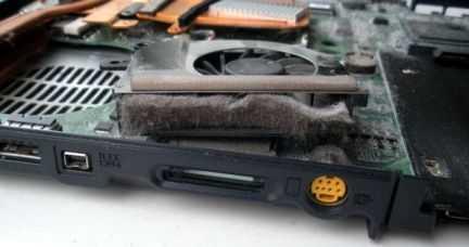 Ремонт компьютеров и ноутбуков. Настройка и профилактика (чистка от пыли)