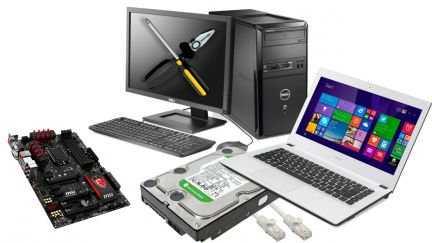 Ремонт ноутбука, компьютера на дому