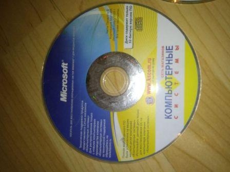 Установка операционных систем, драйверов