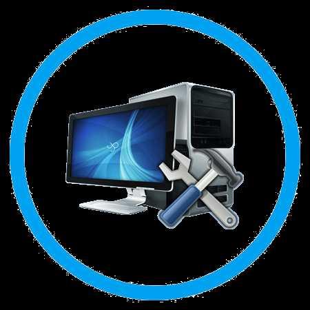 Компьютерная помощь. Услуги СЦ