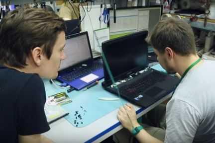 Настройка и ремонт компьютерной техники. Не фирма