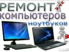 Перестановка windows XP/7/8.8.1/10