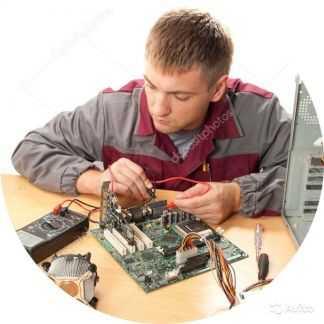 Ремонт и настройка компьютерной техники на выезде