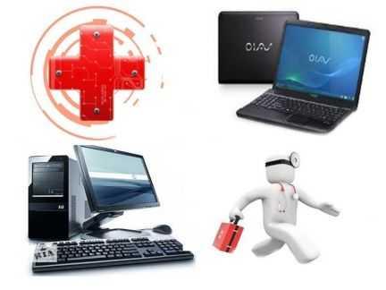 Ремонт и обслуживание компьютеров, ноутбуков