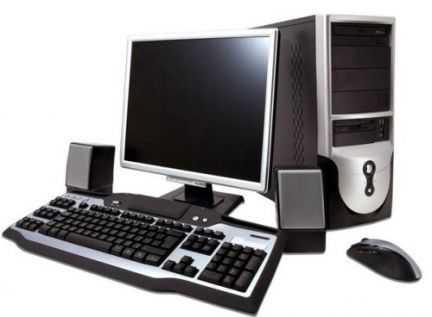 Ремонт и настройка компьютеров, выезд по городу