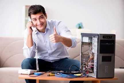Ваш частный компьютерный специалист, выезд на дом