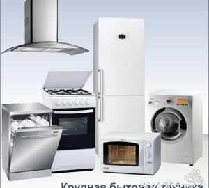 Подключение с  установкой  стиральных и посудомоечных машин,электроплит,духовых шкафов,варочных панелей,вытяжек и многое другое.Выезд  без выходных.