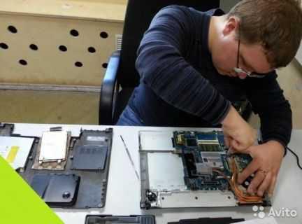 Ремонт компьютеров и ноутбуков. Выезд бесплатно