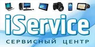 Сервисный центр &quot iService&quot