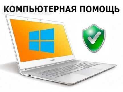 Ремонт.Программы.Windows