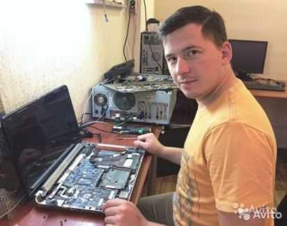 Ремонт Компьютеров. Устранение Проблем