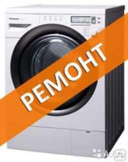 Качественный ремонт стиральных машин и электропече