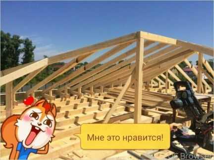 Строительство любой сложности от заборов до котедж