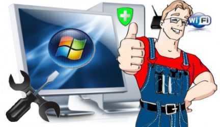Установка Windows, Антивирусов, по. Чистка
