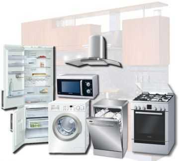 Стиральные, Посудомоечные, эл.Плиты, Холодильники