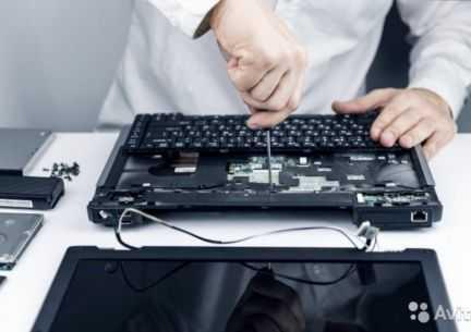 Ремонт компьютеров, ноутбуков в Сочи