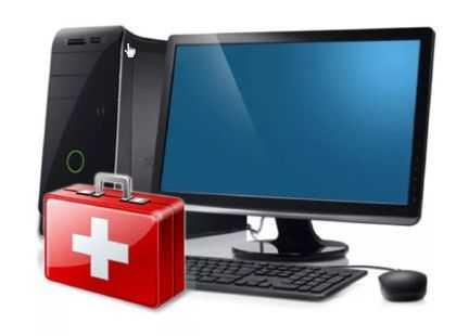 Компьютерная помощь и восстановление данных