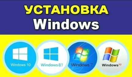 Установка и переустановка windows с драйверами