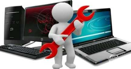 Ремонт и чистка компьютерной техники