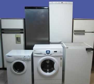Ремонт стиральных машин, холодильников - выезд специалиста