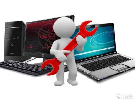 Ремонт и обслуживание компьютеров на дому