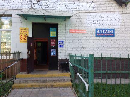 Сервисный центр по ремонту Ноутбуков и пк