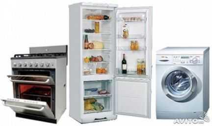 Ремонт холодильников, электроплит, стиральных