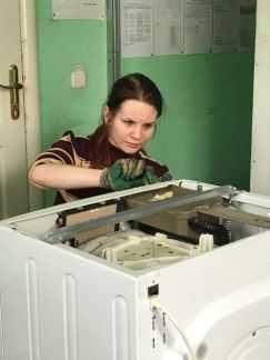 Ремонт бытовой техники на дому у заказчика