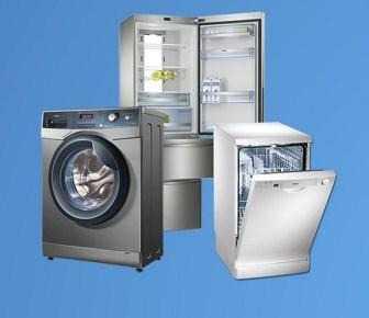 Ремонт стиральных, посудомоечных машин и холод-ов