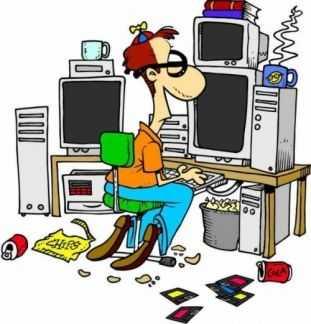 Ремонт и настройка компьютера