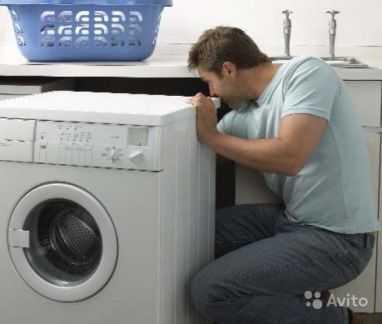 Ремонт стиральных машин и холодильников - качественно!