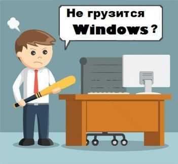 Windows, программы, драйвера. Установка с выездом
