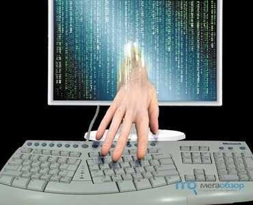Помощь интернет И пк родительский контроль