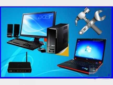 Установка систем, office, 1с, офисных программ