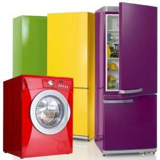 Ремонт холодильников стиральных маши у вас на дому