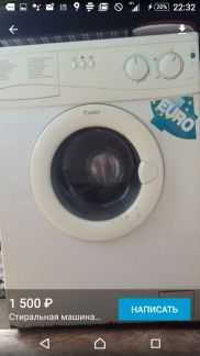 Ремонт стиральных машин и холодильников в Севастополе. Недорого