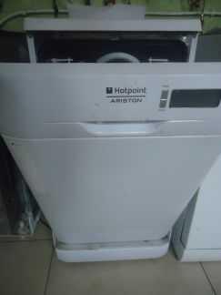 Ремонт стиральных, посудом. машин, холодильников