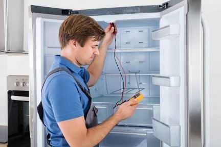 Ремонт холдильников и стиральных машин