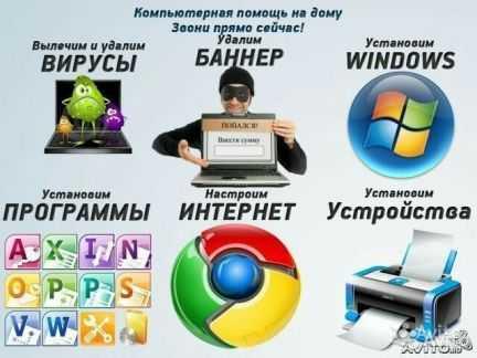 Ремонт компьютеров установка windows