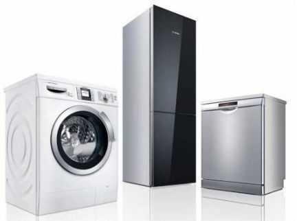 Ремонт всех стиральных, посуд. машин и холодильник