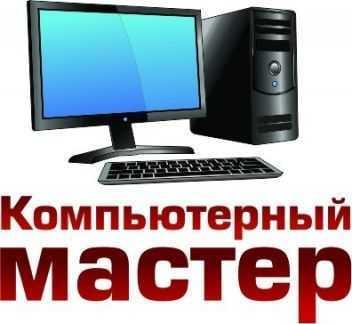 Ремонт ноутбука. Переустановка windows 7 / 10
