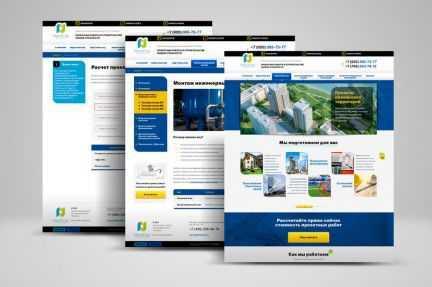 Изготовление сайтов. Оптимизация. Частное лицо