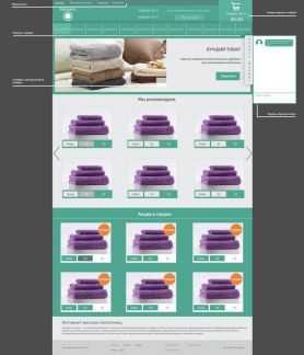 Обслуживание и разработка сайтов, дизайн и реклама
