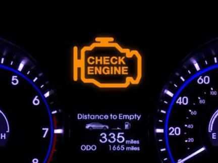 Диагностика автомобиля (убираем Check)