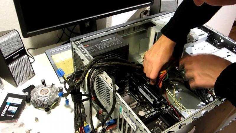 Сервис компьютеров и ноутбуков