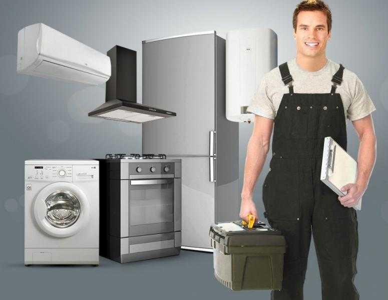 Заявки на Ремонт стиральных машин