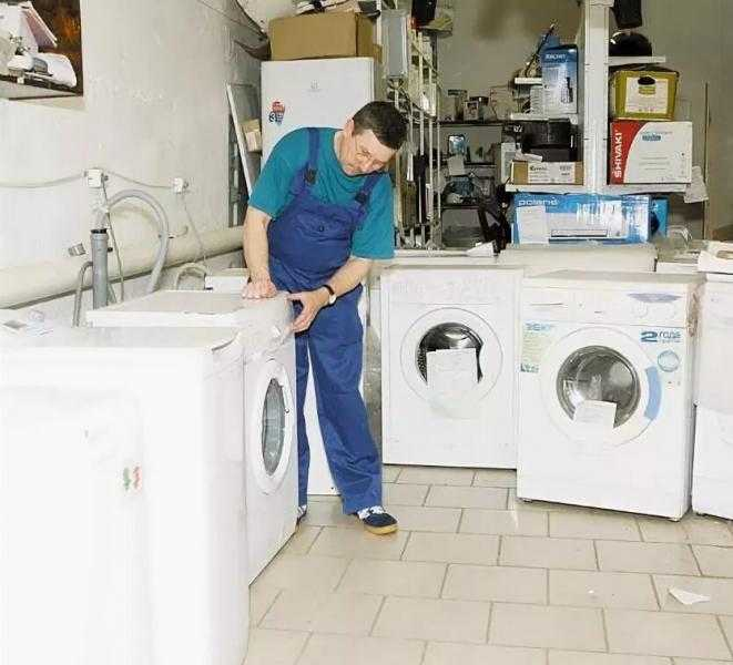 Ремонт стиральных машин ремонт холодильника