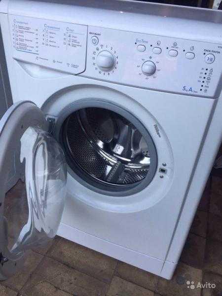 Ремонт стиральных машин и холодильников Академгородок