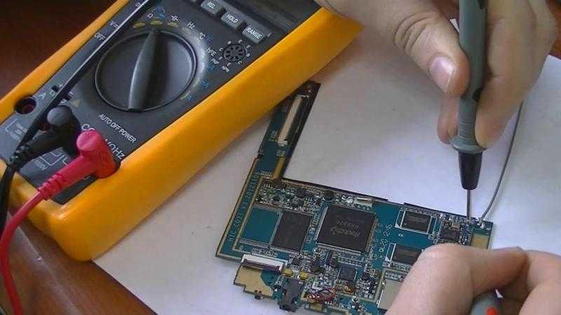 Настройка компьютеров. Бесплатная диагностика и выезд