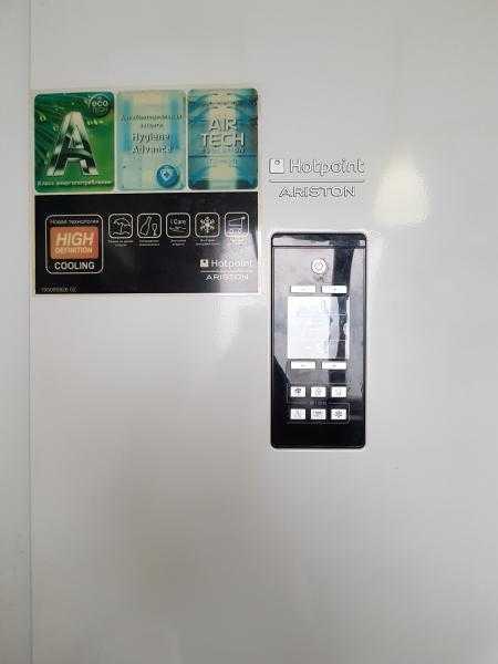 Ремонт холодильников всех марок стиральных машин СВЧ печей